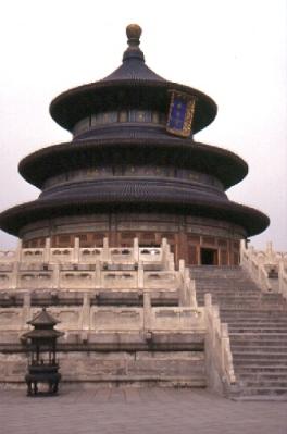 Unser erster Tempel ist rund.